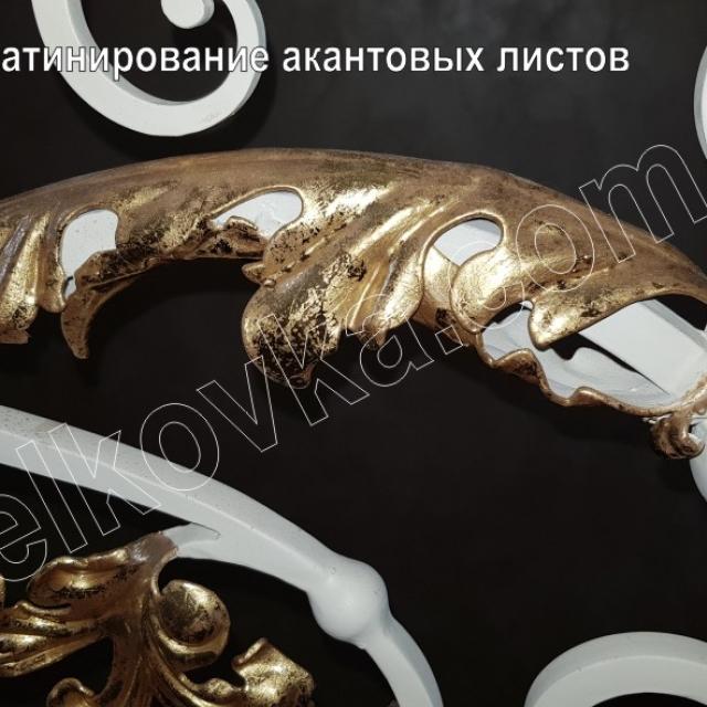Золото акантових листів