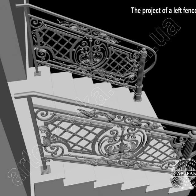 3д модель сходового огородження